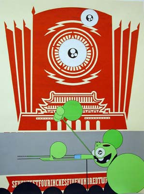 Dalek and Shepard Fairey - China Banner 2 Fine Art Piece